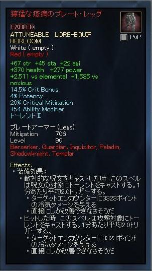 EQ2_000721.jpg