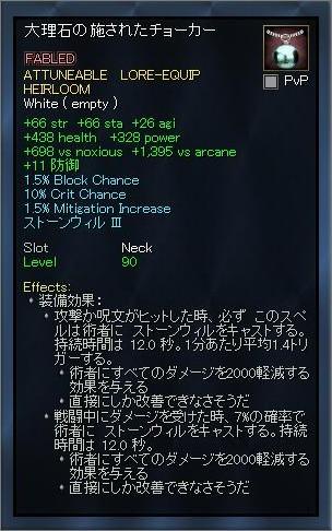 EQ2_000746.jpg