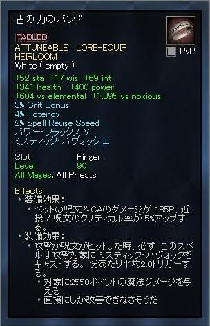EQ2_000749.jpg