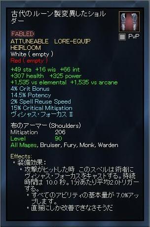 EQ2_000750.jpg