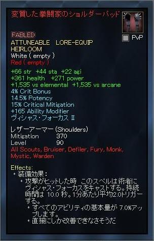 EQ2_000752.jpg