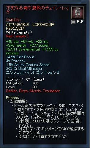 EQ2_000753.jpg