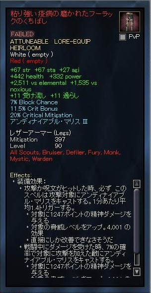 EQ2_000754.jpg