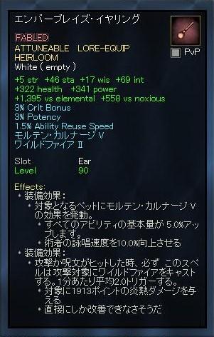 EQ2_000755.jpg