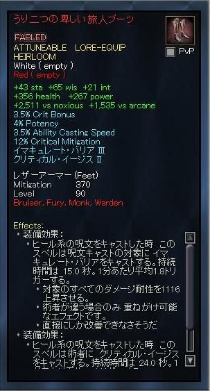 EQ2_000777.jpg