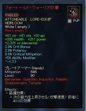 EQ2_000781.jpg