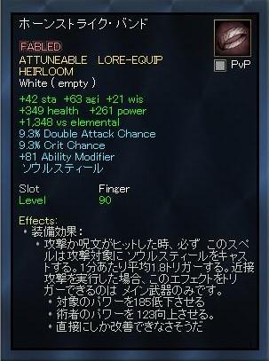 EQ2_00080.jpg