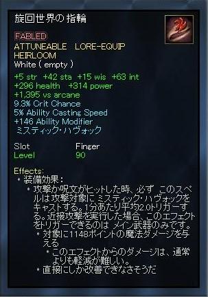 EQ2_00083.jpg