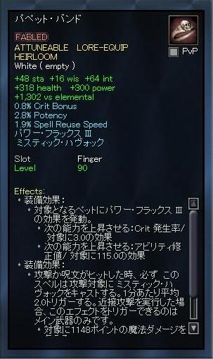 EQ2_00084.jpg