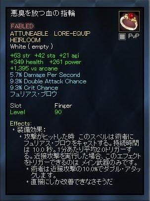 EQ2_00085.jpg