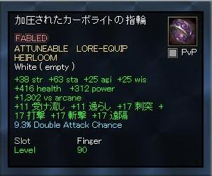EQ2_00086.jpg