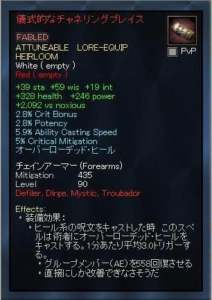 EQ2_0009.jpg
