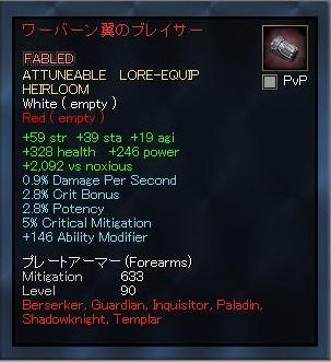 EQ2_000900.jpg