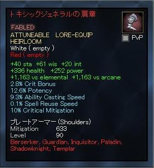 EQ2_5.jpg