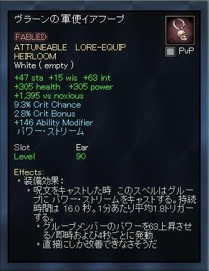 EQ2_6.jpg