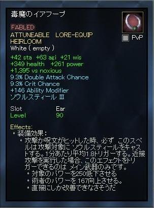 EQ2_7.jpg