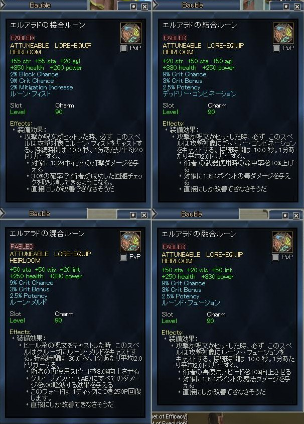 GU56(3).jpg
