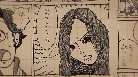 harachan0101.jpg