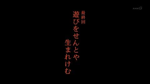 kiyomori5001.jpg
