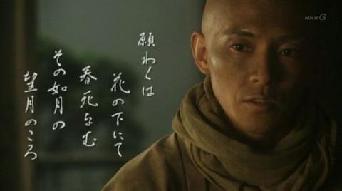 kiyomori5039.jpg