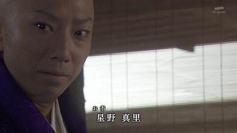 nobunaganoshef0618.jpg
