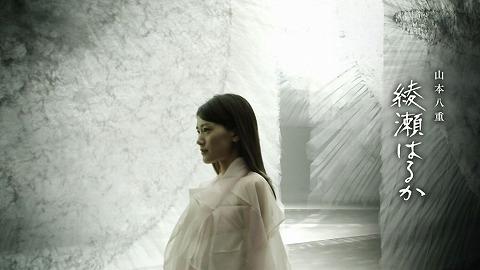 yaenosakura0109.jpg