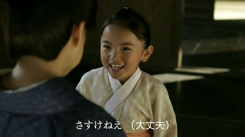 yaenosakura0114.jpg