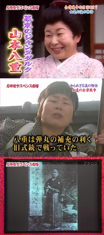 yaenosakura0220.jpg