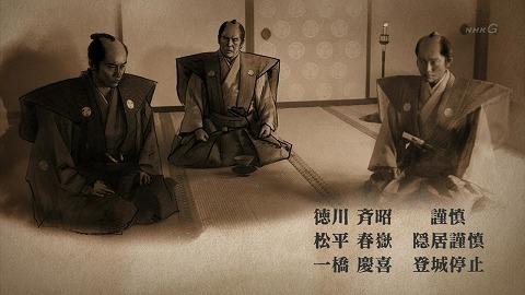 yaenosakura0402.jpg