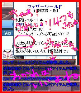 超─☆゚+.ヽ(*>∀