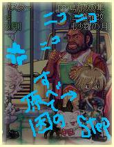 ヾ(*`Д´*)ノ彡☆バンバン!!