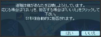 (*´□`)ノ ハ~ィ☆