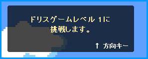 クス( *´艸`)クス