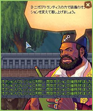 ヒドィィィ(ノД・`゚)+゚。・.。* ゚ + 。・゚・