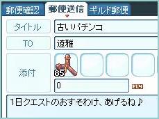 助け合いの精神(`・ω・´)キリッ