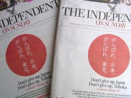 地震:英紙