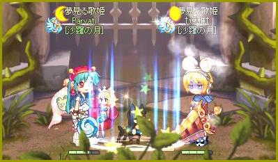 (*´□`)ノ才ツカレサマ☆