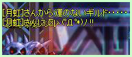 Σヽ(゚Д゚*)ノ !!