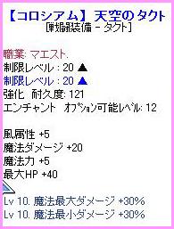 はじめての10-10