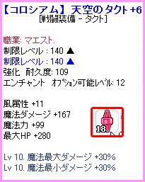 完成(*`□´)/タ゛ァァー!!