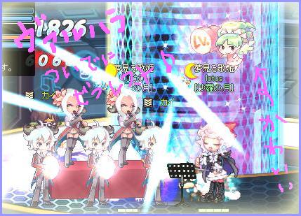 ミニコンサート♪