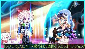 シナクエ withサイキッカー