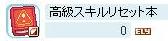 d(‐x・≡*)ナイショダョ