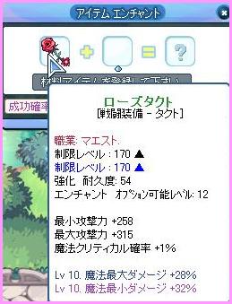 ☆:*・゜(●´∀`●)ホェ:*・゜