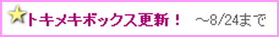 \( `□´+)/あーっ!!