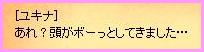 Σ(・Д・lll)ハッ