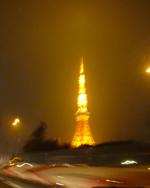 曲がった東京タワー