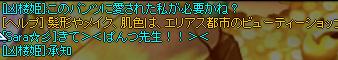 ぱんつ先生!!><