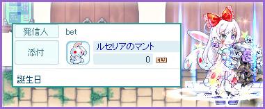 ヽ(*´□`*)ッ ありがとう!!