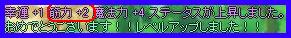 ンモォー!! o(*≧д≦)o″))